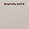 Grijze MICHAEL KORS Portemonnee LG FLAT MF PHONE CASE - small