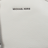 MICHAEL KORS SCHOUDERTAS MD MESSENGER GINNY - small