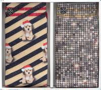 Multi XPOOOS Sokken XMAS GIFTBOX 70156 & 70159  - medium