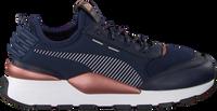 7e76f3e8ae6 Puma schoenen online kopen - Nieuwe collectie - Omoda.nl