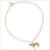 Gouden ALLTHELUCKINTHEWORLD Armband SOUVENIR BRACELET ZEBRA - small