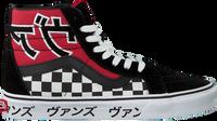 Zwarte VANS Hoge sneaker UA SK8-HI WOMEN  - medium