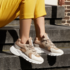Beige TORAL Sneakers 11101  - small